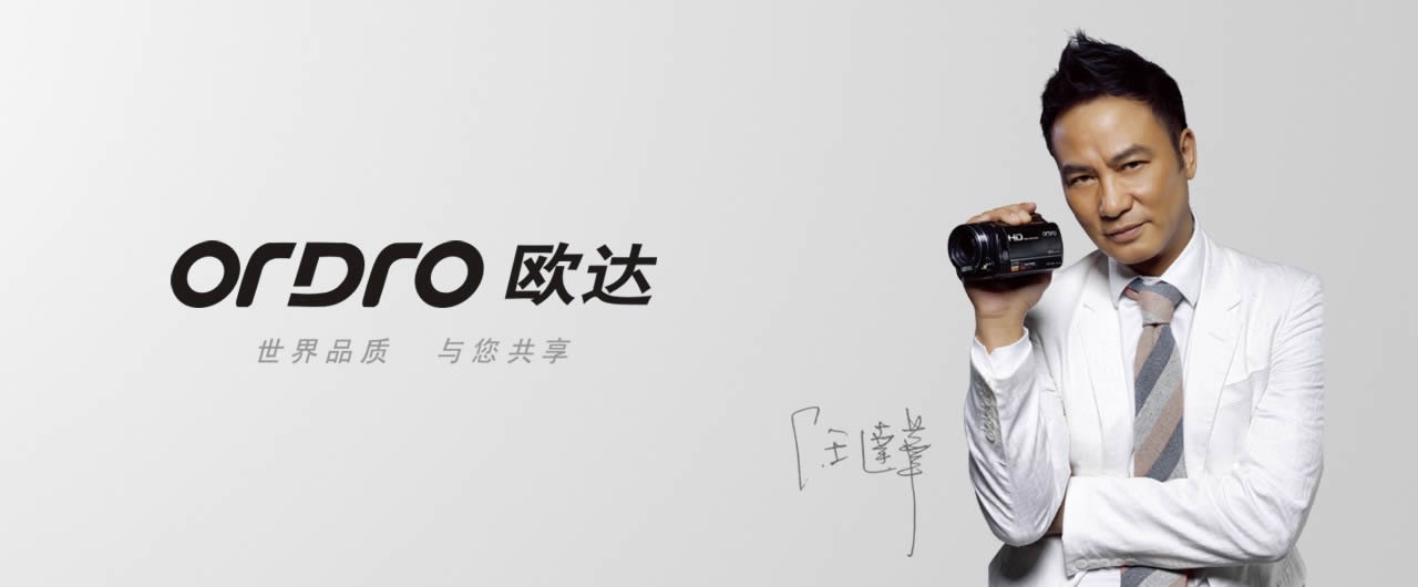 欧达相机ORDOR_全力设计