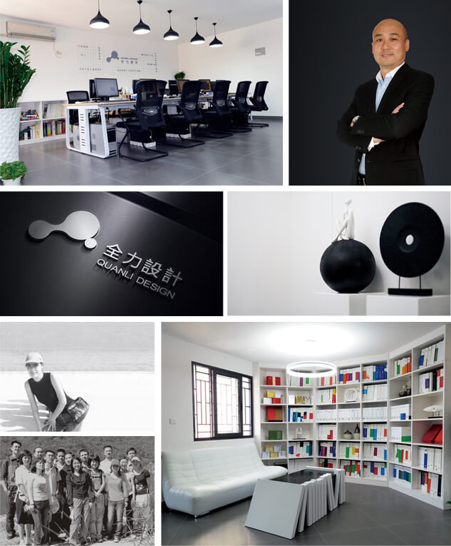 全力设计公司和团队介绍