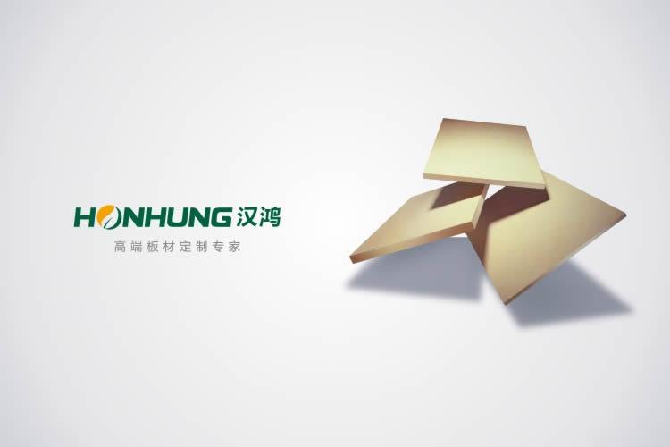 汉鸿木业品牌规划,汉鸿木业标志设计,汉鸿木业VI设计_全力设计