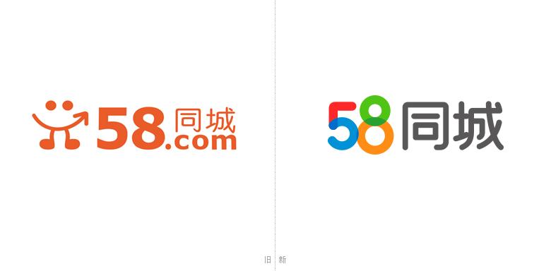 58同城更换新logo