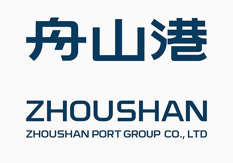 宁波舟山港标志设计,宁波舟山港品牌形象设计