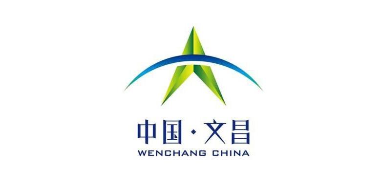 文昌旅游标志正式发布