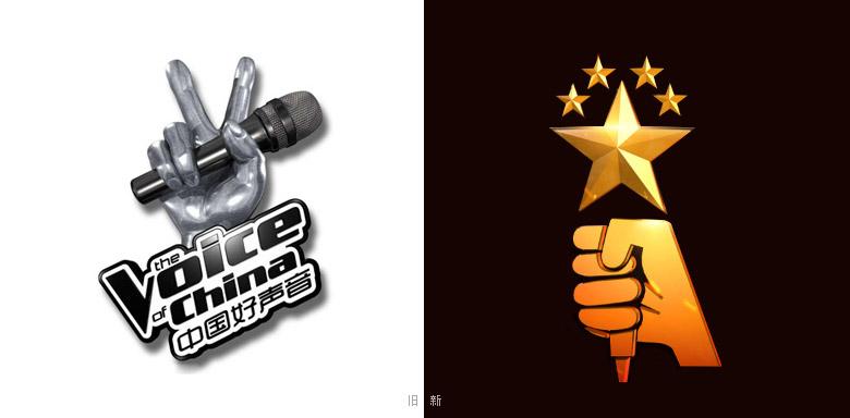 中国好声音标志,中国好声音新logo,中国新歌声logo,中国新歌声标志图片