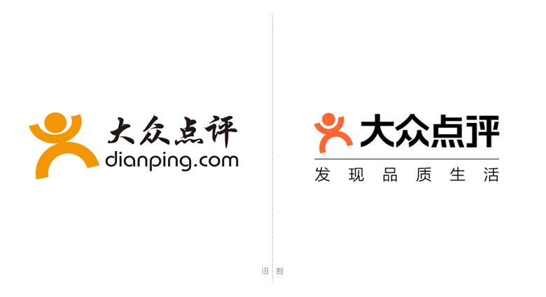大众点评品牌形象优化,更换全新字体LOGO图片