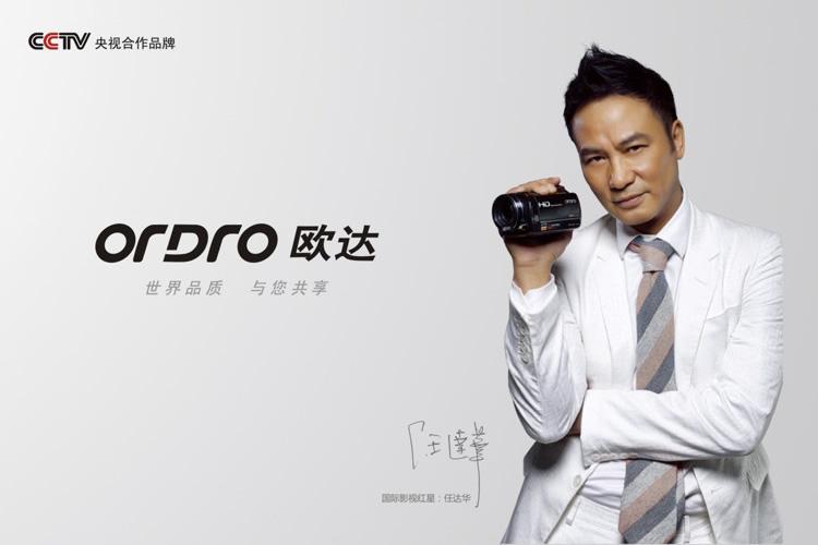 欧达相机品牌设计,欧达相机标志设计_全力设计
