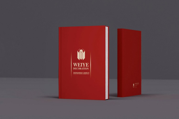 维业装饰画册设计_全力设计
