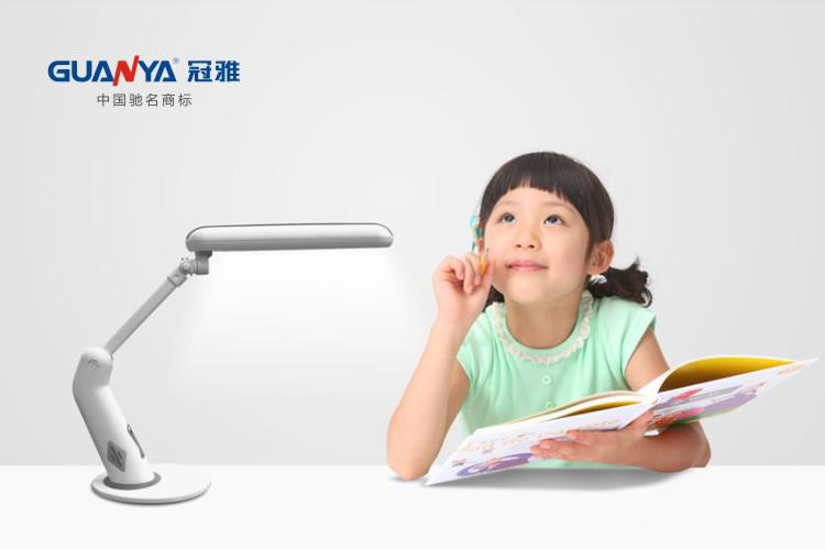 冠雅集团品牌形象VI设计_全力设计