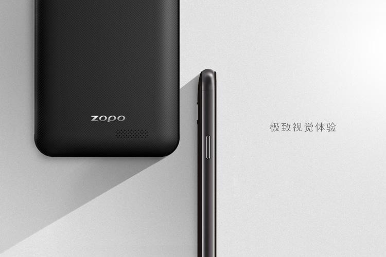 卓普手机品牌命名,卓普手机标志设计,卓普手机VI设计_全力设计
