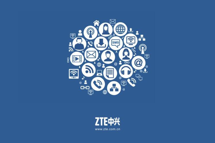 中兴ZTE企业内刊设计_全力设计
