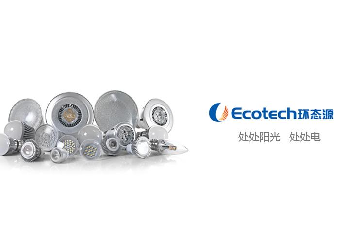 环态源LED品牌推广,环态源标志设计_全力设计