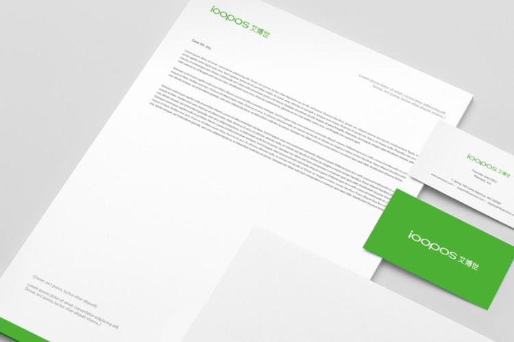 艾博世品牌战略规划,艾博世标志设计_全力设计