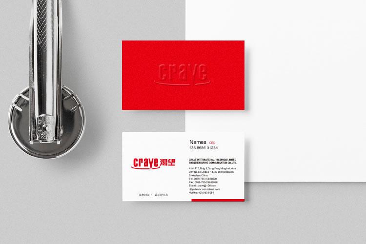 渴望集团品牌战略推广,渴望集团品牌VI设计_全力设计
