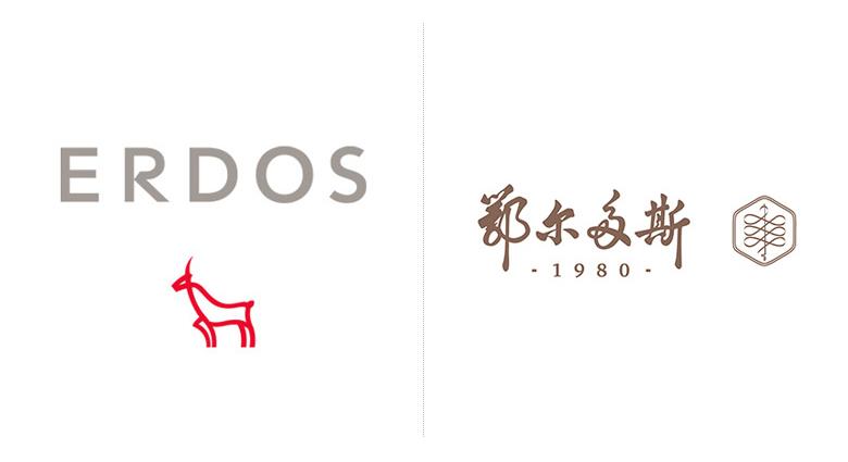 鄂尔多斯羊绒服饰品牌全新升级形象和标志