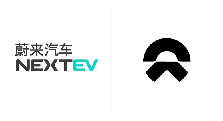 智能电动汽车nextev蔚来汽车品牌发布logo