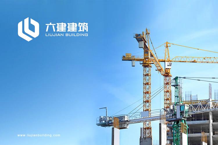 保利旗下六建建筑品牌设计,六建建筑标志设计_全力设计