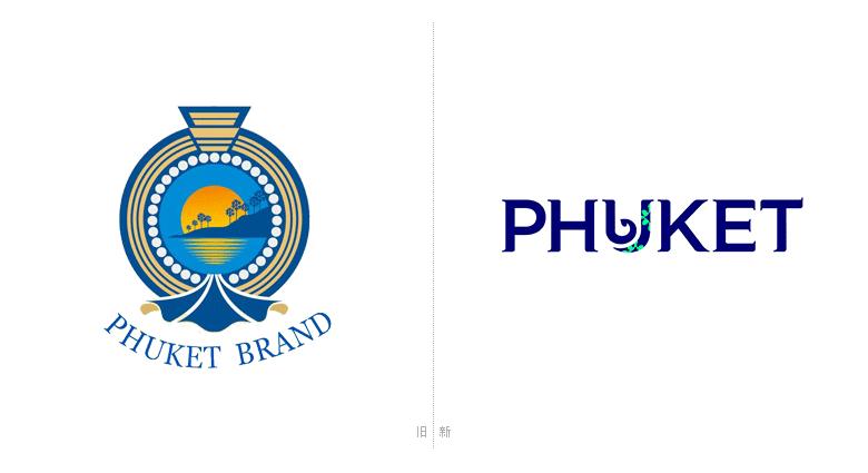 普吉岛LOGO,普吉岛标志,泰国知名旅游品牌设计,旅游标志设计