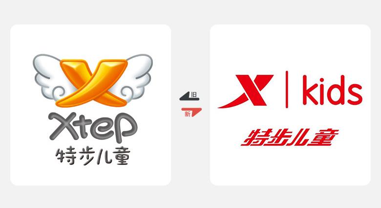 2017年上半年品牌换新logo,标志设计,logo设计,特步儿童logo