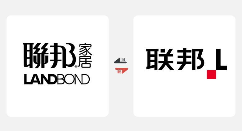 新logo的设计体现了和顾客互动的元素,如代表对话的气泡