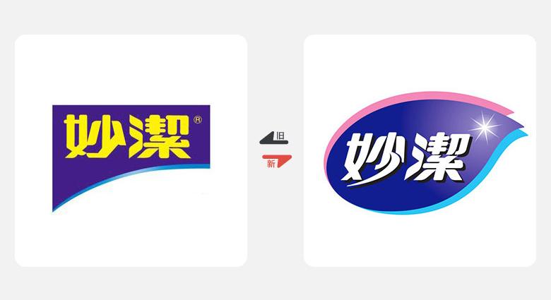 知名的品牌策略设计顾问公司朗涛国际操刀,全新的logo保留了意尔康的