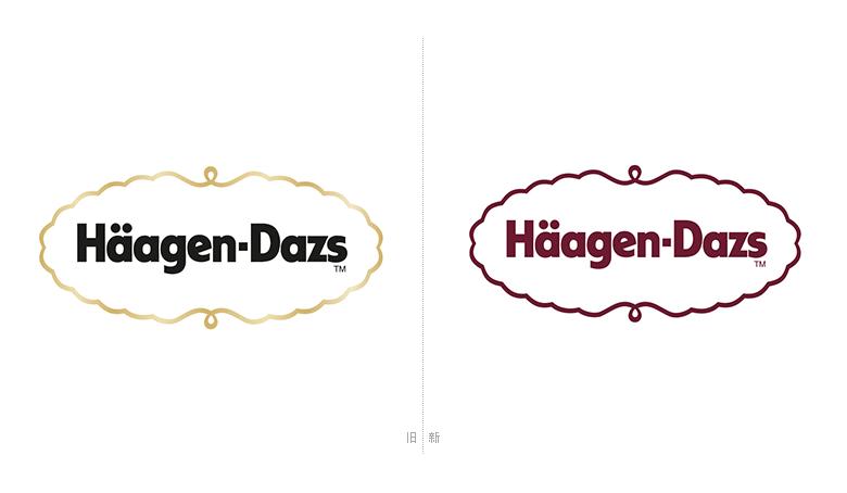 哈根达斯标志,哈根达斯logo,哈根达斯包装,哈根达斯品牌形象设计