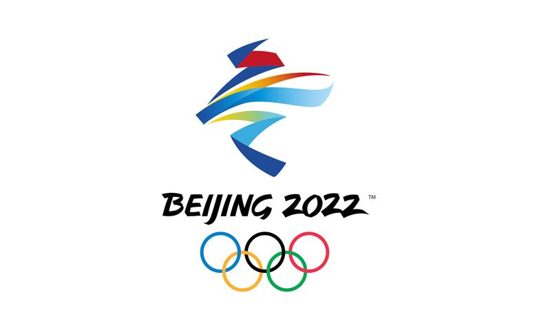 北京2022年冬奥会和冬残奥会会徽发布图片