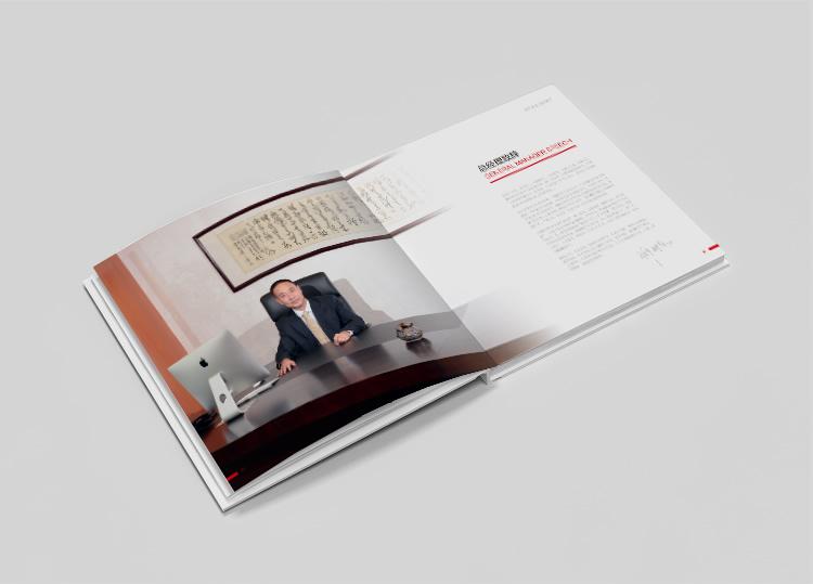 金地建设标志设计,金地建设logo设计,金地建设vi设计,金地建设品牌战略规划,金地建设画册设计,金地建设网页设计