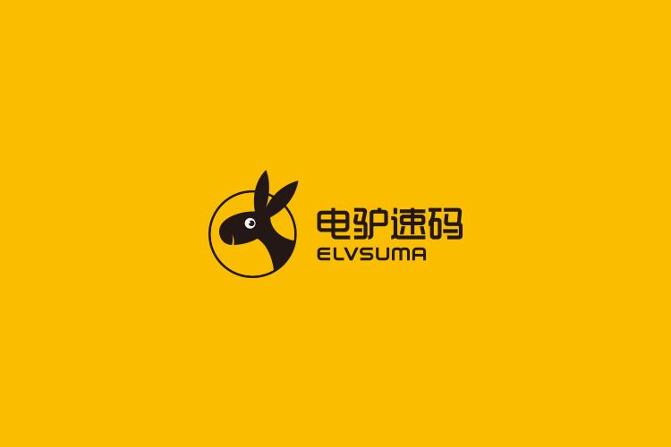 电驴速码品牌命名,标志设计,LOGO设计,终端陈列架设计_全力设计