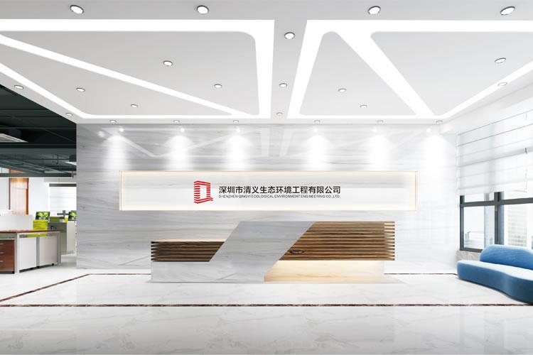 清义工程标志设计,logo设计,品牌形象设计_全力设计