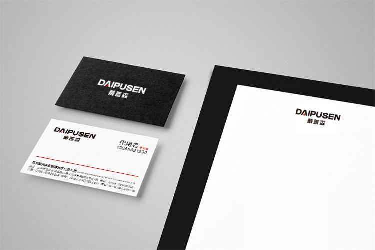 戴普森标志设计,VI设计,画册设计,LOGO设计,店面设计_全力设计