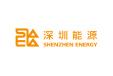 深圳能源物流