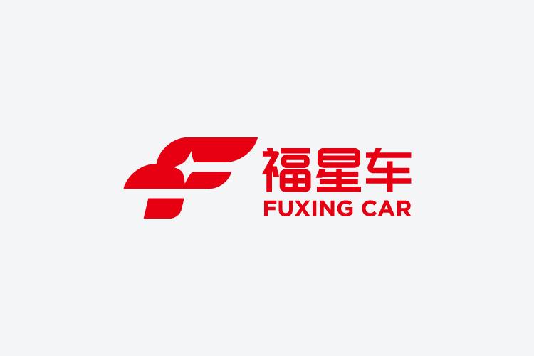 福星车标志设计和福星车车体设计_全力设计