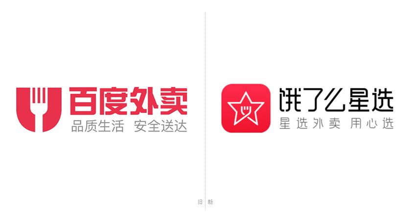 饿了么星选logo,饿了么星选标志,外卖品牌设计,百度外卖形象设计图片