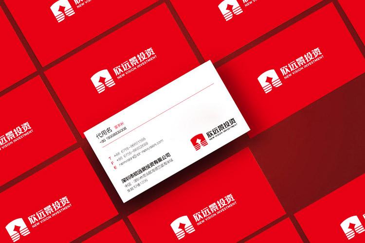 欣远景投资品牌形象设计,品牌标志设计,LOGO设计_全力设计