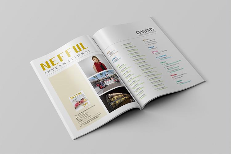 妮芙露宣传刊物编辑设计,宣传刊物规划_全力设计