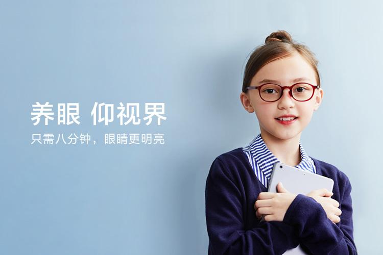 仰瞳品牌标志设计,品牌VI设计,店面形象设计,LOGO设计_全力设计