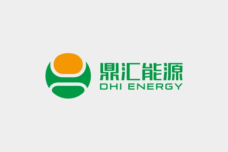 鼎汇能源品牌标志设计,画册策划设计,公司前台设计,LOGO设计_全力设计