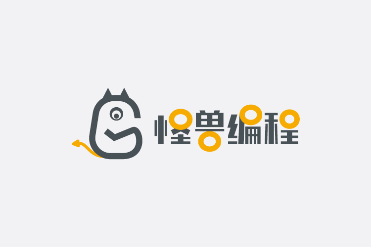 怪兽编程品牌标志设计,LOGO设计,商标设计,品牌形象设计_全力设计