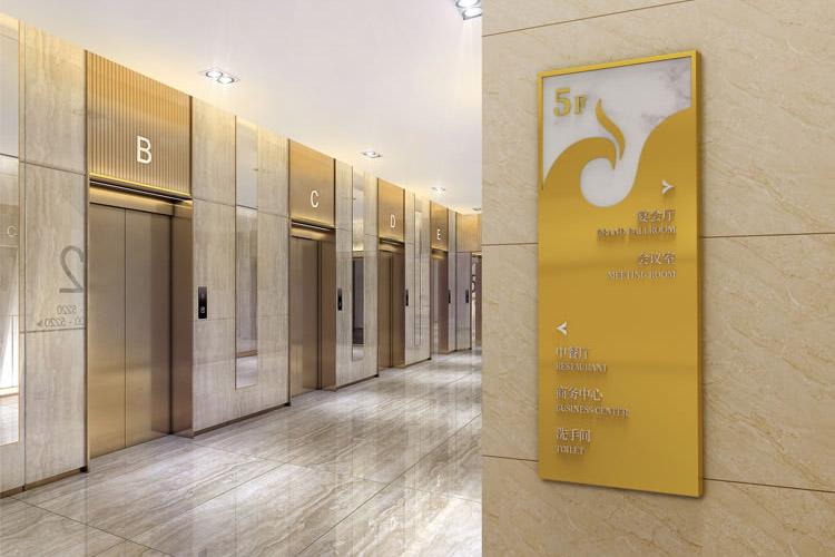 中保国际酒店品牌形象设计,导示系统设计,导示系统规划,标识系统设计_全力设计