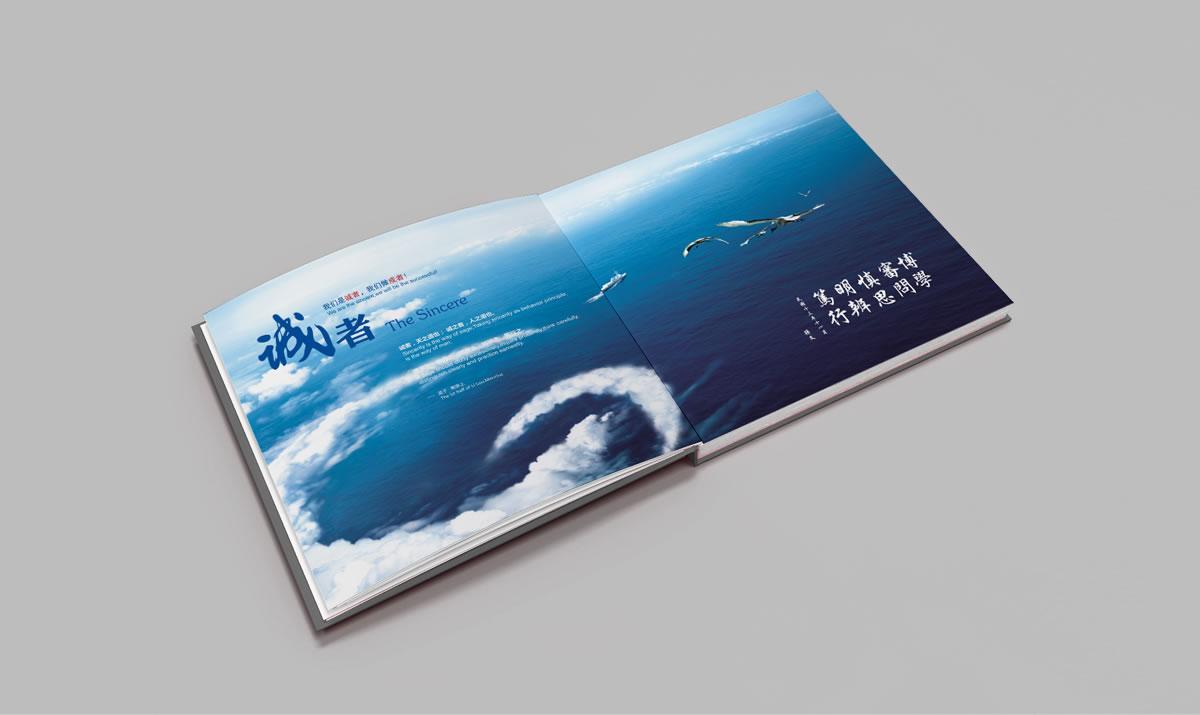 国企画册设计——浅析画册设计的三大元素