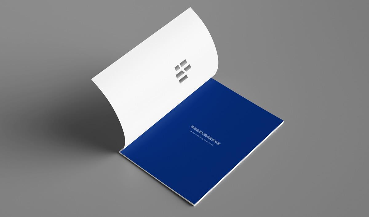 集团画册设计——画册设计应遵循的六大设计原则