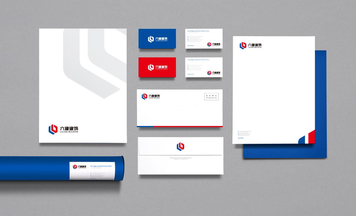 浅谈广州企业VI设计有哪些特点?