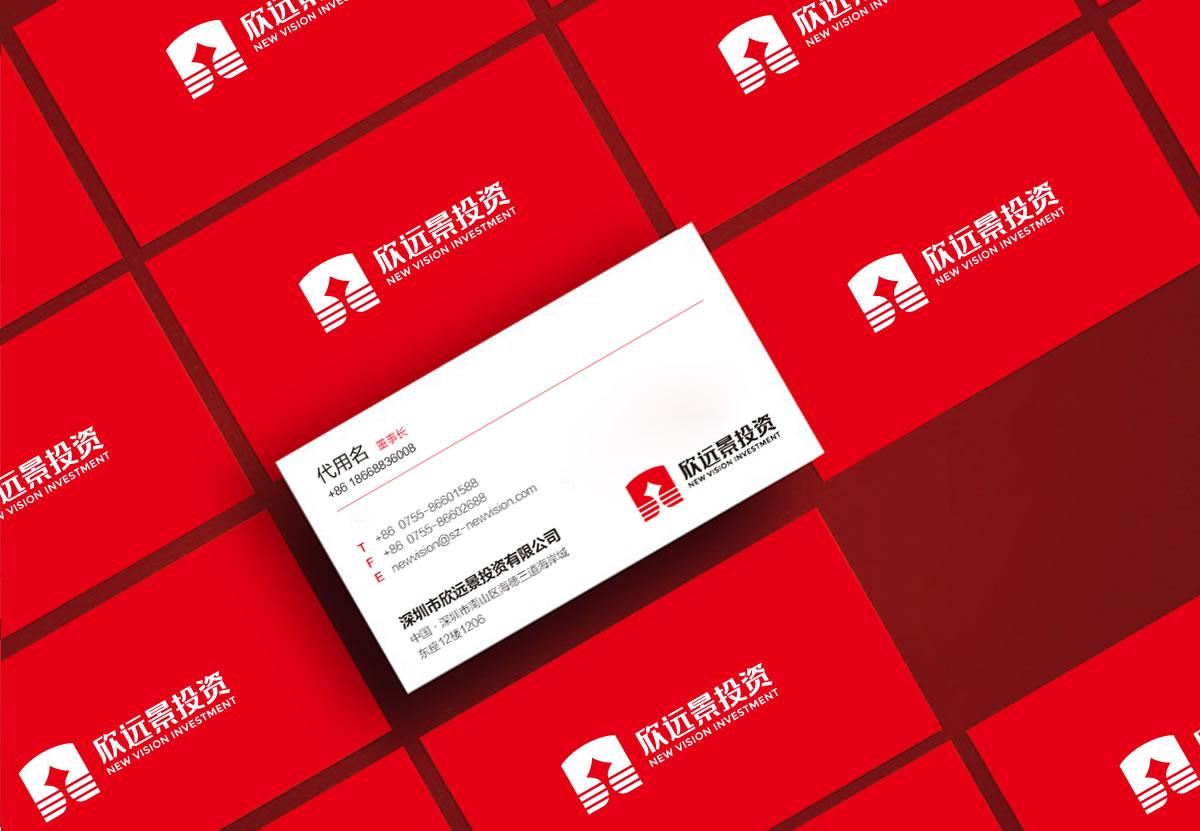 广州logo设计:怎么样才能设计出一个出众的logo?