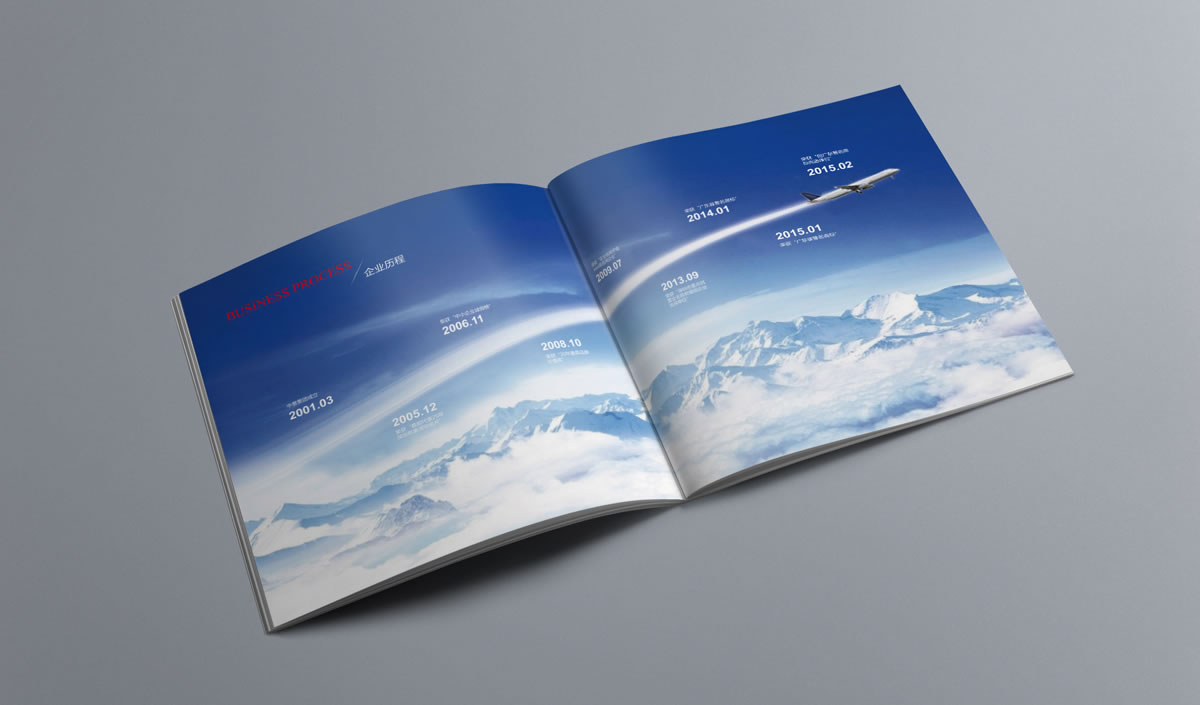 上市画册设计——上市公司画册设计的注意事项