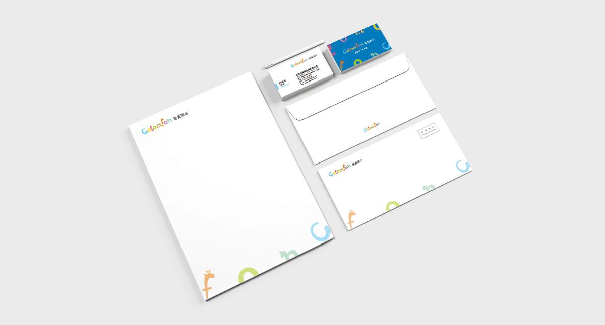 深圳企业形象策划:简述企业形象策划设计的重要性与发展历程
