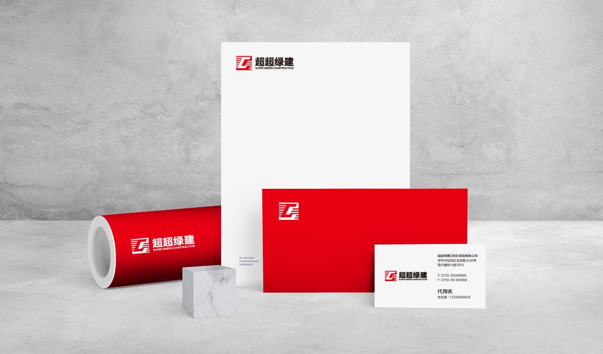 深圳企业形象策划-企业形象设计需要注意什么问题?