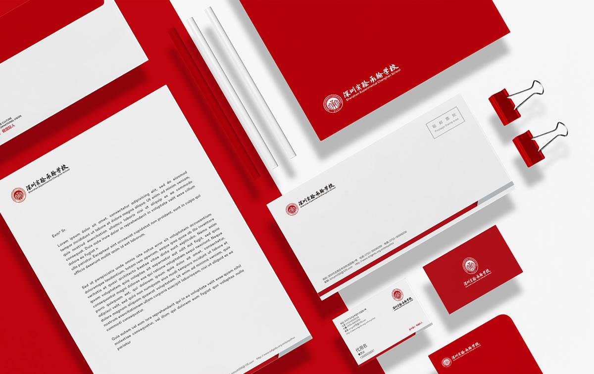 教育品牌的VI设计如何更加出众?