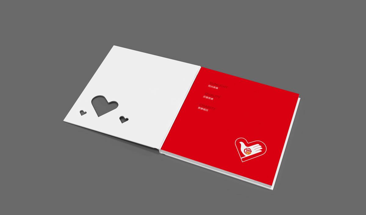 中山画册设计公司怎么设计画册的?