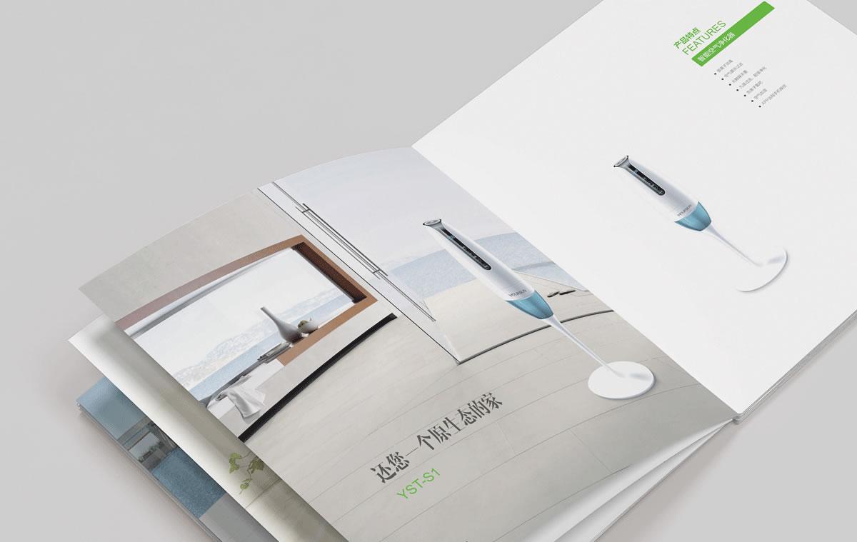 合肥画册设计,让画册设计更独特