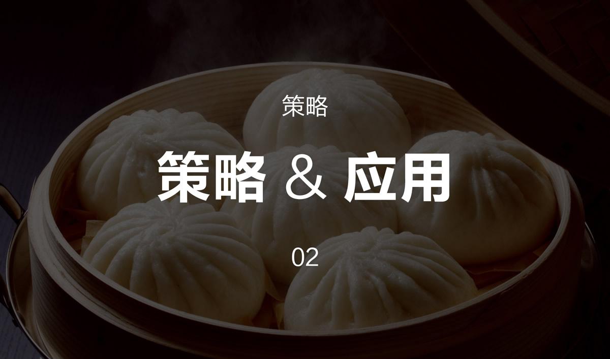 深圳企业营销策划的几个不能不知道的要点