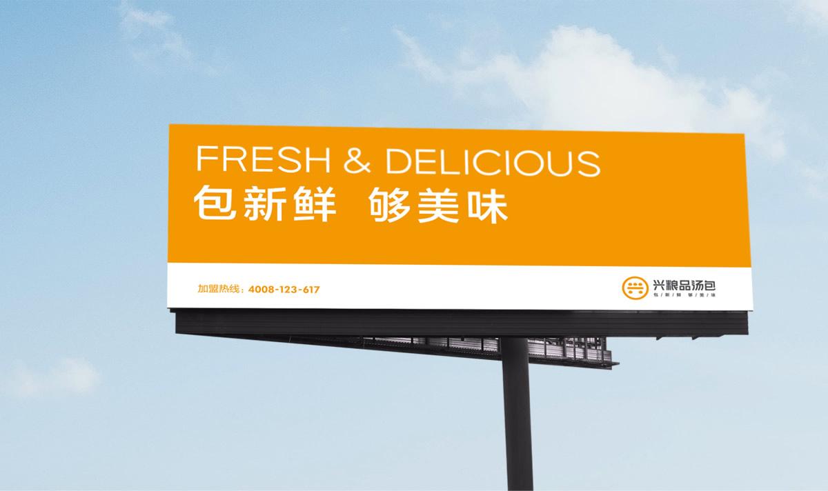 天津营销策划公司---食品品牌策划这样做,轻松吸引人!